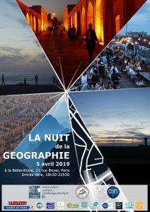 Nuit de la Géographie 5 avril 2019